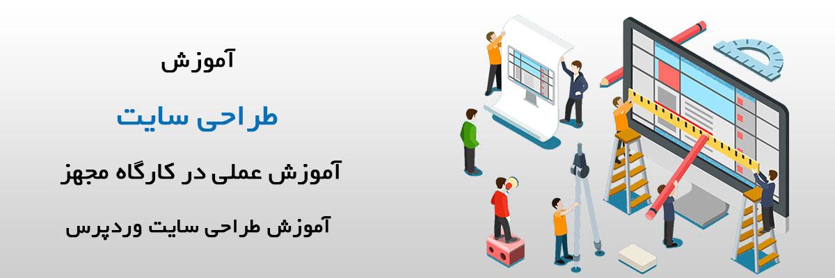 آموزش نصب گیت فروشگاه