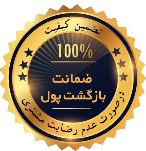 آموزش هدفمند فنی و حرفه ای