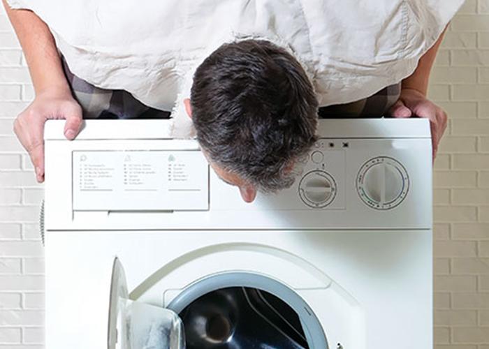صدای لباسشویی