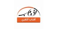 لوگوی-آفتاب-آنلاین