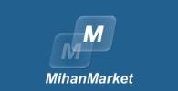 لوگوی-میهن-مارکت