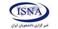 isna-logo